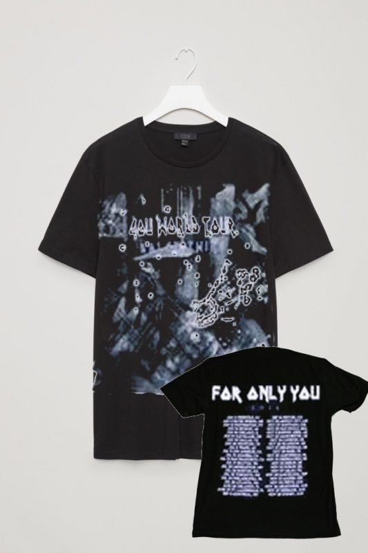 Your World Tour Front Back tees